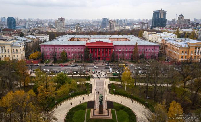 دانشگاه ملی تاراس شفچنکو کییف اوکراین