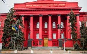 دانشگاه ملی تاراس شفچنکو کییف
