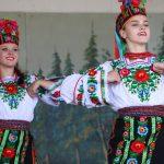 به اکراین خوش آمدید