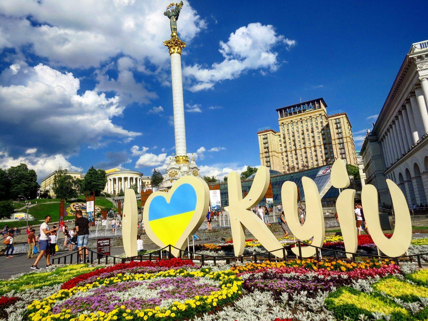 معرفی اوکراین